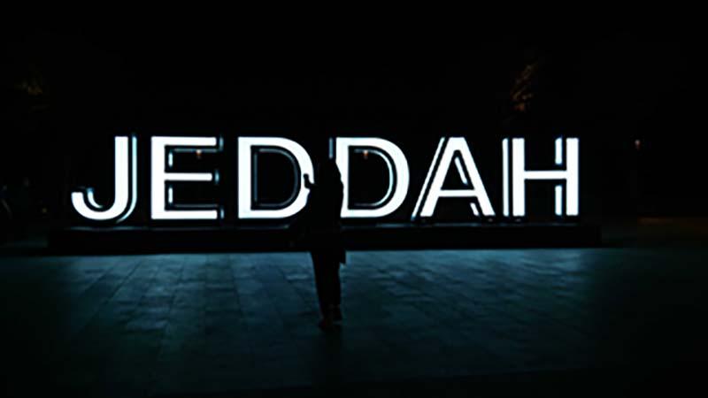 Gedda, la scritta sulle Corniche